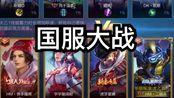 中单太乙对线张良(s17赛季初星耀王者分段排位)(完整直播回放)