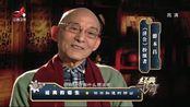 经典传奇:出演过79个角色无一走红!《济公》导演为何选中游本昌
