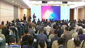 2017年福建省推进服务型制造大会在福州召开
