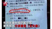 湖北咸宁回应要求夫妻分床睡:针对在家隔离的居民