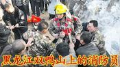 黑龙江双鸭山上的消防员杨伦三下30米的深井,成功救出落井群众。