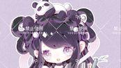 【SAI2】熊猫妹妹Q版录屏