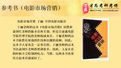 2020北京电影学院管理学院电影制片管理考研报考条件分析