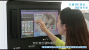 交通银行自助办卡?眼神科技在他们背后放了大招。