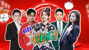 明星中的模仿鬼才,杨紫惊艳模仿赵薇、李佳琦见过吗?