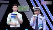 青岛交警唱歌太专业被评委质疑,现场证明身份,结果太尴尬了