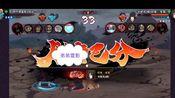【寒枫游戏解说i/火影手游视频】火影手游,t0晓蛇丸把雷影打成弟弟,晓蛇丸还是强啊!