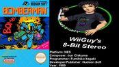 FC/NES/红白机 炸弹人 原声 OST Bomberman (NES) Soundtrack - 8BitStereo