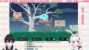 【米糊zzZ】【白夜shiroya】3.5录播~和白夜的第一次联动!超级鸡马!