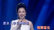 周旋-《愿亲人早日养好伤》,蒙山高,沂水长,沂蒙儿女心向党!