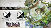 【Deemo3.6】glory day (Deemo Arr.)Hard lv8 AC