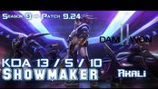 [LOL第一视角]DWG Showmaker AKALI vs LUCIAN Mid - Patch 9.24 KR Ranked