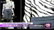 2010巴黎时装周Day9 Louis Vuitton的中国风!3-1 101008