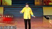 欢乐送欢乐送1001 苗阜 王声相声表演《同学会》