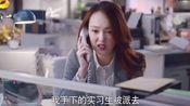 【下一站是幸福】宋茜被吐槽是公司年龄最大女生 气的捶胸 贺繁星x宋茜 cut1-5