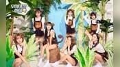 「OHMYGIRL BANHANA」对香蕉过敏的猴子 MV+打歌舞台合集 Official MV