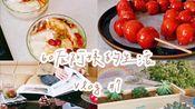 【治愈生活】60后阿姨的生活Vlog#7/普通的一天/冰糖葫芦/自制豆腐脑/多肉/拆快递
