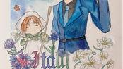 【aph】Buon compleanno.(2020费里西安诺·瓦尔加斯生贺)