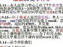 上海交大 大学英语(二) 共40讲 本科