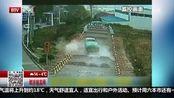 山东淄博:刹车失灵 避险车道救了大货车