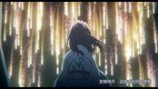 【催泪挑战】【抑郁症】《云破灰烬之日》(海伊版)——讲给抑郁症患者的故事