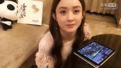 赵丽颖网络直播首秀萌萌哒 观看人数被P成13亿引热议