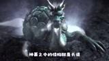 圣墟:大宇级强者成怪物的原因,辰东10年前就说了,天道发展需要