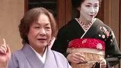 鞠躬作为一种礼节,最早出现在古代儒家经典仪礼聘礼中,只不过后来流失艺伎