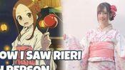 《擅长捉弄的高木同学》我如何亲眼看到高桥RIE-Karakai Jouzu no Takahashi-San Radio 2