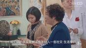 更上海|不套路的恋爱,麻辣情医和莎莎教父手把手教你谈情说爱!