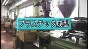 【日本科学技术】小玩具的制作—在线播放—优酷网,视频高清在线观看