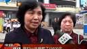 汕头今日视线2012年4月8日 潮汕网www.chaoshanw.cn