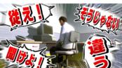【fuji】这游戏实在是吵得不行。【生肉】