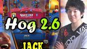 【皇室战争】JACK 2.6 Hog Cycle vs LavaLoon 6900+天梯分段