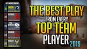 【CSGO】The Best Play From Every Top Team Player in CS:GO (Top 5 HLTV.org Teams O