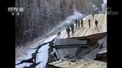 [午夜新闻]美国阿拉斯加南部发生7.2级地震 专家:这是一次正断型地震