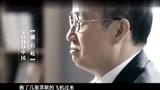 潘石屹:牟其中是我认识的中国企业家里面最传奇的一位