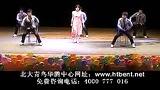 青花瓷扇子舞 北大青鸟 华腾中心学校{网络工程软件开发}_h264-320x240