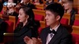 王志飞获得金鸡最佳男配角奖,李冰冰任达华给他颁奖!台下杨幂刘昊然抢镜