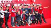招商银行南京分行第三届薪资代发客户企业跑
