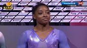 逆天难度!世界体操锦标赛女子平衡木决赛,拜尔斯15.066分夺金