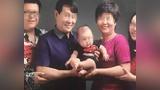 泰国杀妻骗保案24日宣判,女方家属:不判死刑会上诉