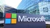 微软下达最后通牒!一个时代或将结束,与5亿用户息息相关