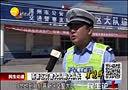 高新区交警大队协助黄标车主办理提前淘汰手续