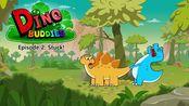 【中英双语】little fox L1阶 Dino Buddies恐龙伙伴_2.Stuck!