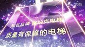 江苏南通市崇川区默纳克家用别墅电梯尺寸价格—在线播放—优酷网,视频高清在线观看