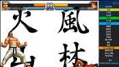 拳皇2002um:大门五郎8割连