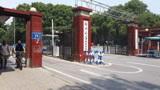 郑州大学,创建于1956年,是河南省排名第一的大学