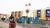 骑车去海南:来到了浙江省衢州市,看看衢州的街景