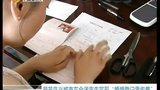"""葫芦岛兴城市在全省率先实现""""婚姻登记零收费""""[第一时间]"""